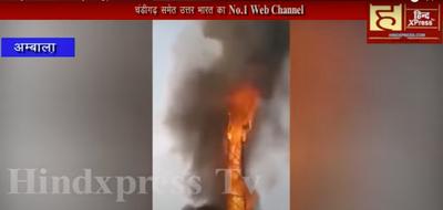 Videonun Hindistan'da yakılan 5G kulesini gösterdiği iddiası